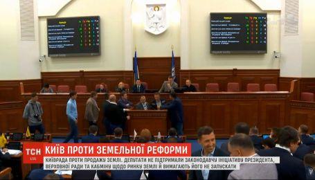 Киевсовет обратился к президенту, ВР и КМУ с требованием запретить продажу сельхозземель