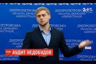 Миллионы гривен из бюджета в карманы: глава Днепропетровщины рассказал про коррупционные схемы предшественников