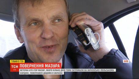 Эксклюзив ТСН: Игорь Мазур рассказал подробности своего задержания в Польше