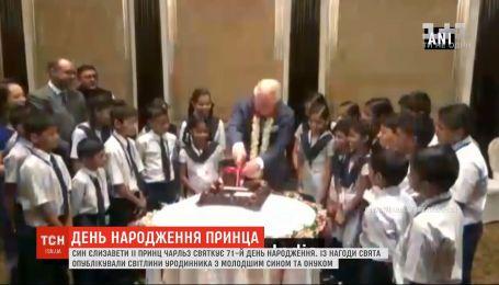Сын Елизаветы II принц Чарльз празднует 71-й день рождения