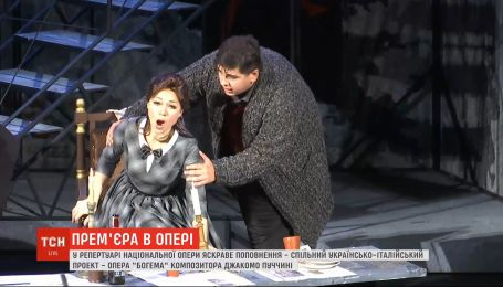 """В репертуаре Национальной оперы яркое пополнение - опера """"Богема"""""""