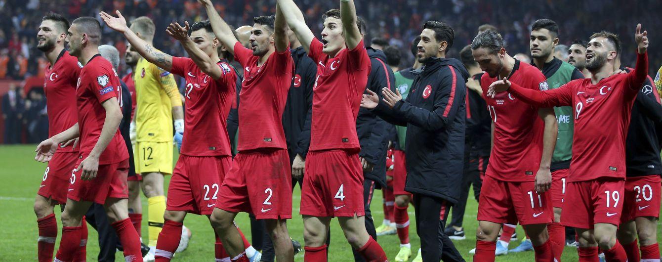 Туреччина здобула собі та Франції путівки на Євро-2020