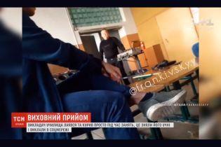На Прикарпатье ученики сняли видео, на котором преподаватель курит и сквернословит посреди занятий