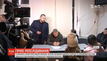 Родители погибшего Дениса Чаленко из Прилук хотят сделать эксгумацию тела сына