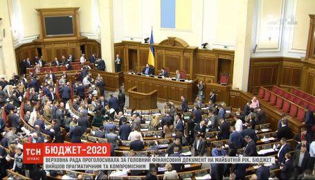 За полтора месяца до Нового года: Рада окончательно приняла Госбюджет-2020