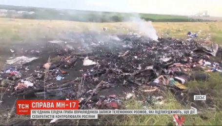 """Катастрофа МН-17: следствие установило связи между Россией и лидерами """"ДНР"""""""