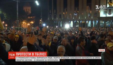 Окруженный парламент и перекрытый центр города: в Тбилиси набирают обороты протесты