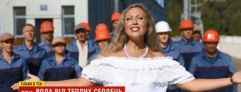 Клип на песню о канале Днепр-Ингулец стал хитом в интернете