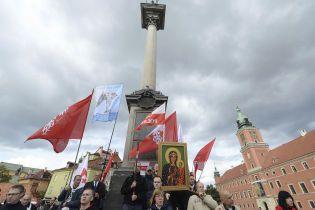 В Польше хотят сажать в тюрьму за сексуальное образование в школах. В ЕС возмущены