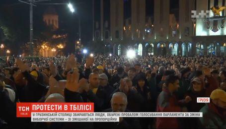 Граждане Грузии вышли на митинги против провала голосования за изменение избирательной системы