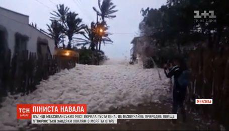 Густая морская пена укрыла два мексиканских города