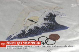 По рисункам украинских художников создали принты на футболках для наших олимпийцев