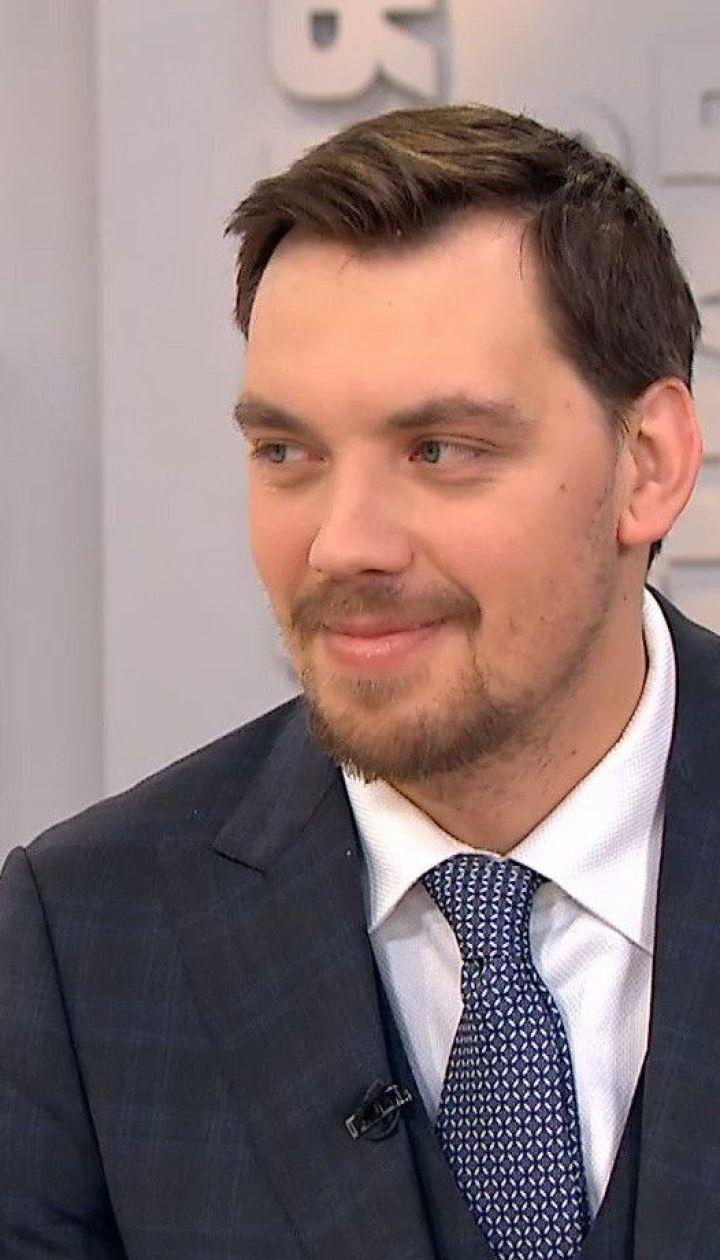 Прем'єр-міністр Олексій Гончарук розповів про Бюджет 2020 та мораторій на землю