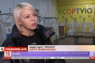 """ONUKA та """"Україна БЕЗ сміття""""  про важливість сортування відходів"""
