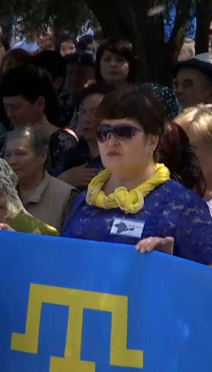 Генасамблея ООН ухвалила нову резолюцію про захист прав людини в окупованому Криму