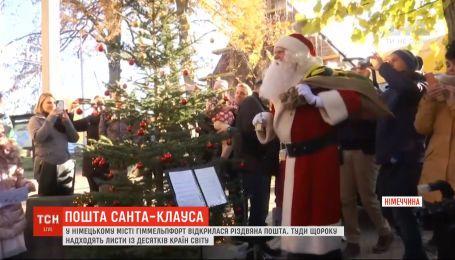 Праздник приближается: в Германии начала работать рождественская почта