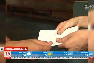 Скільки українців отримують зарплату в конвертах - Економічні новини