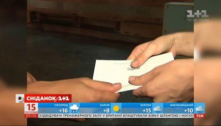 Сколько украинский получают зарплату в конвертах - Экономические новости