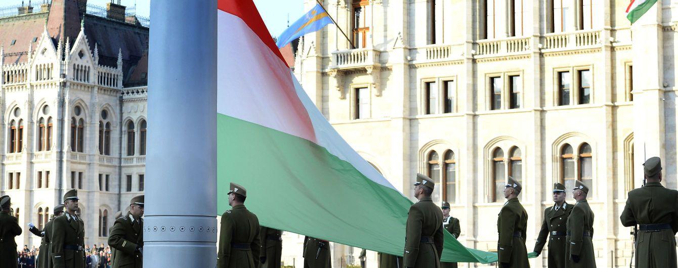 Центральный телеканал Венгрии обозначил Крым принадлежащим к РФ