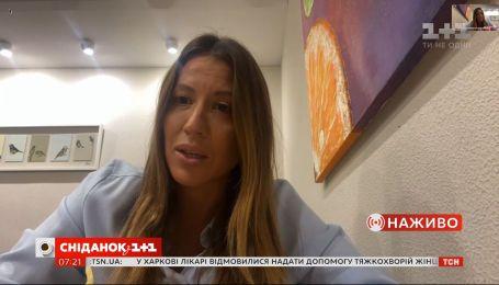 """Анна Філімонова прокоментувала інцидент навколо """"Міс Україна-Всесвіт 2019"""""""