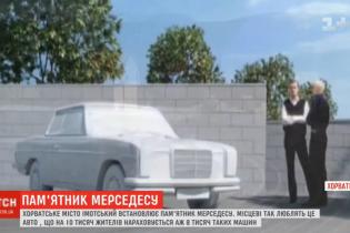 Автомобилям Mercedes установят каменный памятник в Хорватии. Видео