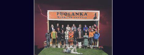 Вымирающий городок в Финляндии превратил безысходность в бренд и теперь проводит фестиваль пессимизма