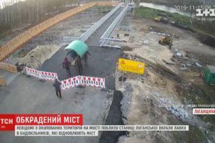Со строительства моста в Станице Луганской неизвестные мужчины украли скамейку