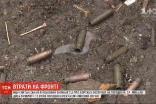 За минулу добу окупанти 15 разів порушували режим припинення вогню на фронті