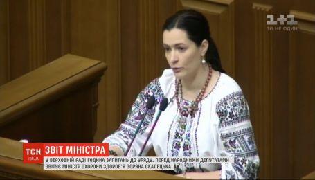 Руководительница Минздрава во время часа вопросов к правительству рассказала о приоритетах министерства