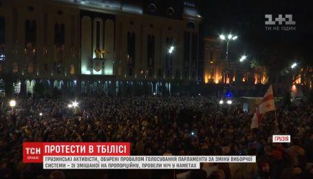 17 ноября в Грузии состоится масштабная акция протеста - власть стягивает спецназовцев
