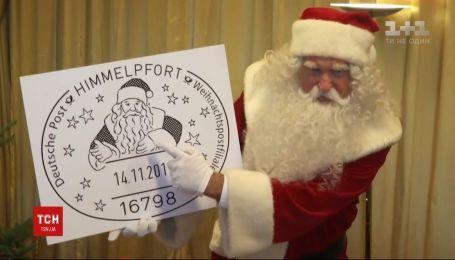 Рождественскую почту Санта-Клауса открыли в немецком городке