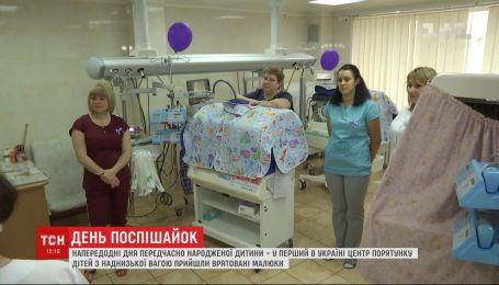 У перинатальному центрі Кропивницька врятовані малюки зустрілись із медиками