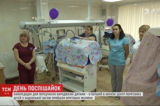 В перинатальном центре Кропивницка спасенные дети встретились с медиками