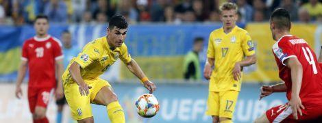 Букмекери не вірять у збірну України в заключному матчі відбору до Євро-2020 проти Сербії