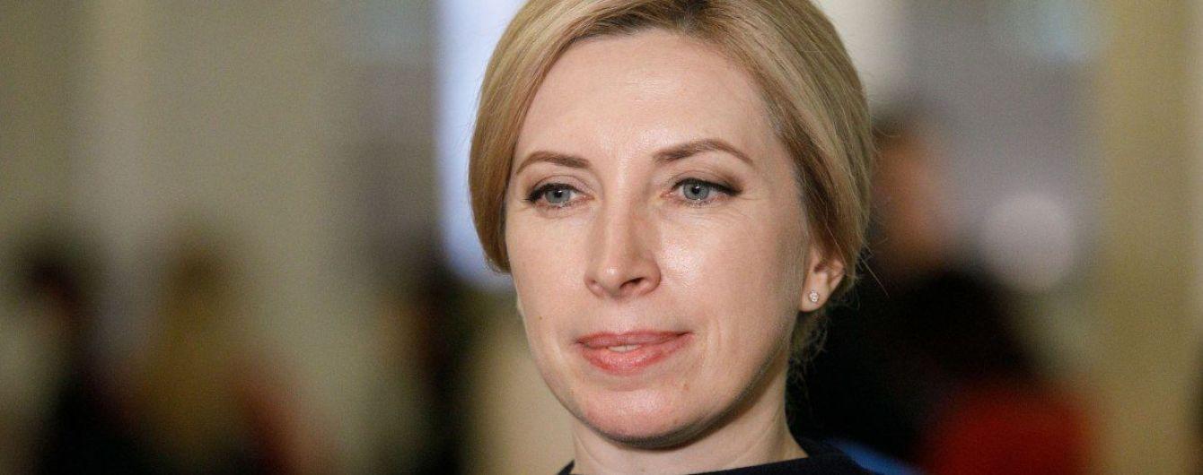 """Стало известно, из-за кого подрались депутаты от """"Слуги народа"""""""