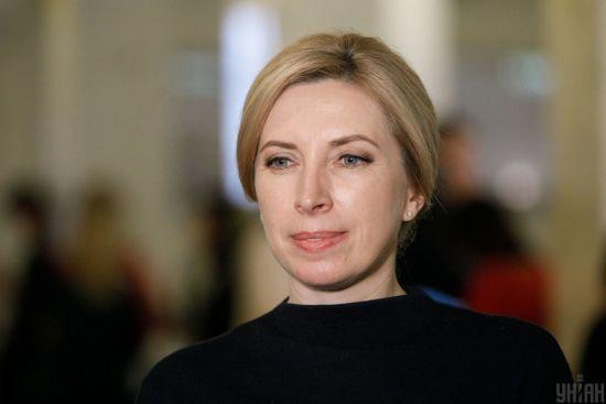 """""""Слуги народу"""" провели репетицію голосування про відставку Гончарука – нардепка"""