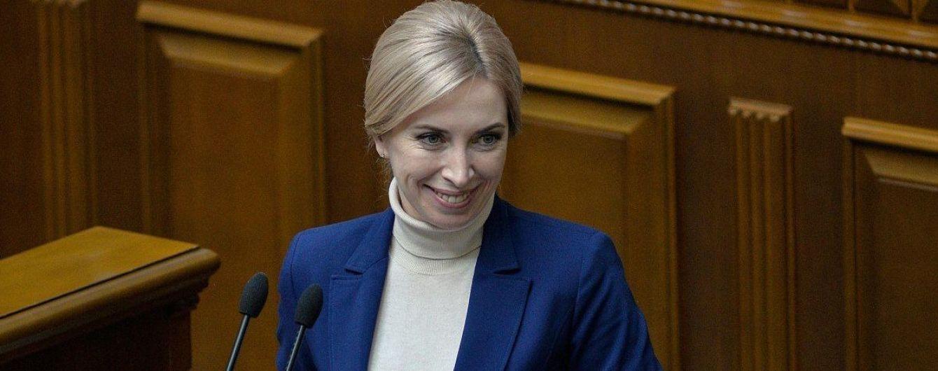 """Разумков объяснил, почему Верещук стала кандидатом в мэры Киева от """"Слуги народа"""""""