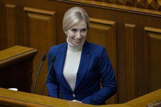 Верещук заставили сложить полномочия представителя Кабмина в Раде - Дубинский