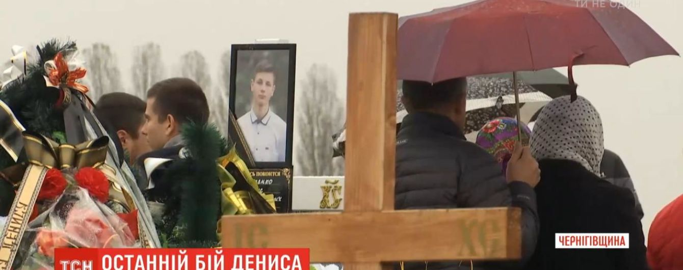 Под ногтями погибшего Дениса Чаленко из Прилук нашли чужую ДНК - дело теперь расследуют как умышленное убийство