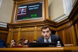 Гончарук и Дубилет вводят новую систему оценки эффективности руководителей ОГА