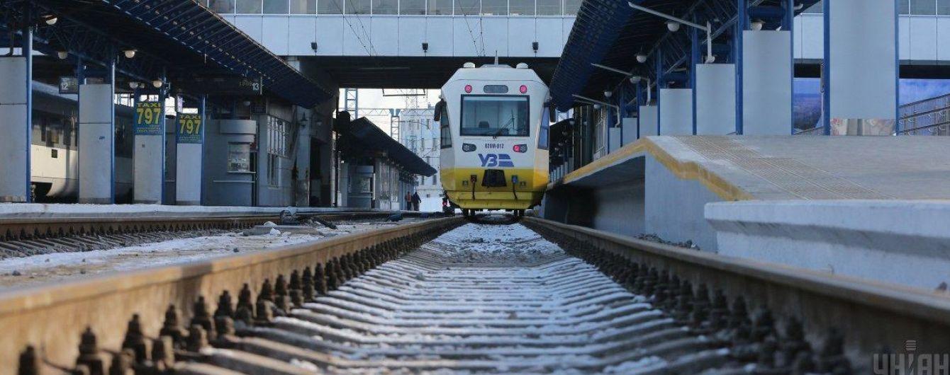 """""""Укрзалізниця"""" призначила додаткові поїзди на новорічні та різдвяні свята"""