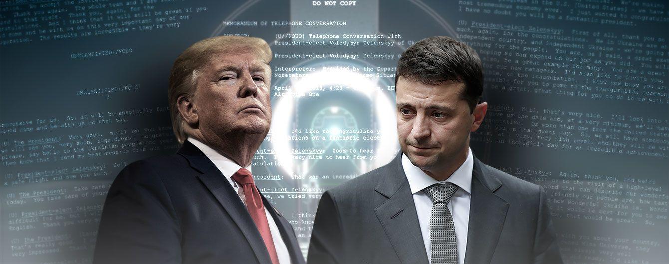 Зеленский приглашал Трампа на инаугурацию, а тот обещал встретиться в Вашингтоне. Полный текст первой беседы двух президентов