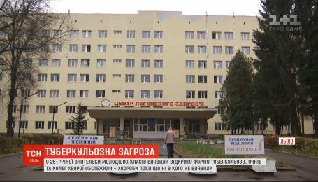 В учительницы младших классов во Львове обнаружили открытую форму туберкулеза