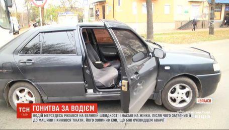В Черкассах водитель сбил женщину, затащил ее в машину и бросился наутек