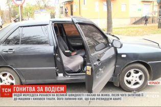 У Черкасах водій збив жінку, затягнув її в машину і кинувся навтьоки
