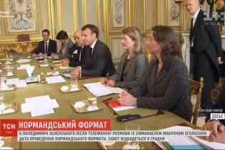 В АП назвали попередню дату зустрічі лідерів України, Франції, Німеччини та Росії