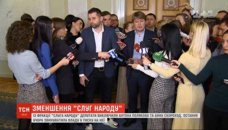 """Угрозы """"размазать"""" и доплаты в конвертах: Анна Скороход выдала новую порцию компромата"""