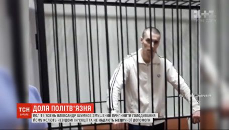 Александру Шумкову в неволе колют подозрительные инъекции и отказываются предоставлять медицинское обследование