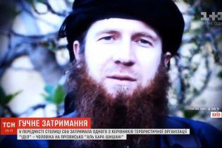"""В пригороде Киева СБУ задержала одного из руководителей """"Исламского государства"""""""