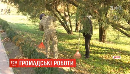 Мітла у руки боржникам: у Дніпрі неплатники аліментів почали прибирати парки